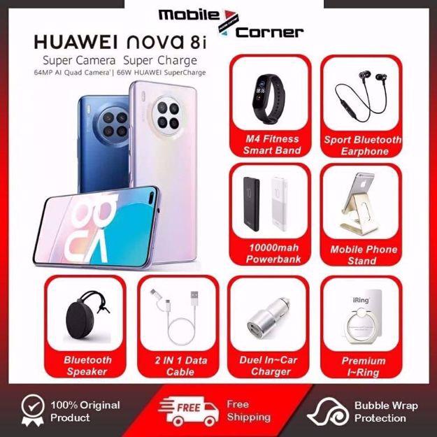 Picture of HUAWEI NOVA 8I [ 128GB | 8GB RAM ] MY SET